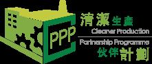 CPPP Logo